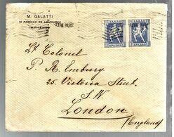 35483 - D'ATHENES Pour L'Angleterre - Grecia