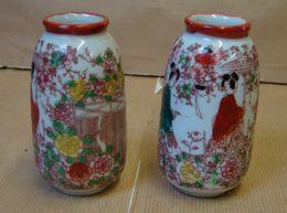Lot. 1382. Paire De Petits Pots à Décor Japonnais Ou Chinois - Art Asiatique