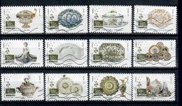 YT AA 1528-11 A 1539 Serie Complete Arts De La Table - Luchtpost