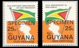 GUYANA 1983 Flags SPECIMEN Se.tenant 25c OVPT:ANNIV. SET:2 Stamps - Flags