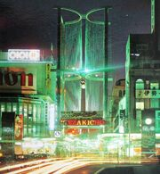 JAPAN Isezakicho Street Yokohama JAPON Vue De Nuit Rue De Shopping Et De Promenade - Yokohama