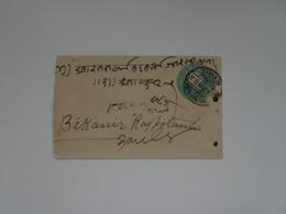 Sevios / India / **, *, (*) Or Used - Indien (...-1947)