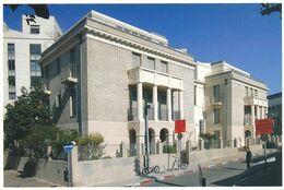15CP (ttes Catégories En Lot) Palestine -Israël-Judaica  -Vues Diverses  (détals =scans R/V)-Envoi Gratuit - Cartoline