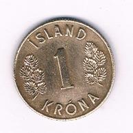 1 KRONA 1971  IJSLAND /6274// - Islanda