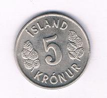 5 KRONUR 1978  IJSLAND /6275// - Islanda