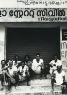 Indonesie Portrait De Groupe Etude Ancienne Photo Defossez 1970's - Ethniques, Cultures