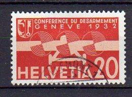 SUISSE     Oblitéré     Y. Et T.   PA N° 17    Cote: 4,00 Euros - Posta Aerea