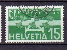 SUISSE     Oblitéré     Y. Et T.   PA N° 16    Cote: 2,50 Euros - Posta Aerea
