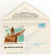 COVER USSR 1976 KOMI ASSR PECHORA MONUMENT TO ARCTIC EXPLORER V.RUSANOV #76-656 Polar - 1970-79