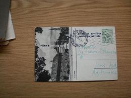 Dopisnica Zagreb - 1945-1992 Socialist Federal Republic Of Yugoslavia