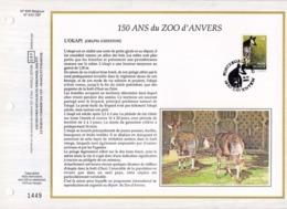 Feuillet Tirage Limité CEF 656 2486 Zoo D' Anvers Okapi Zaventem - Hojas