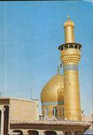 Irak -   Postcard Unused  -  Al - Abbas Shrine - Iraq
