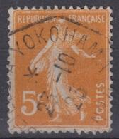 FRANCE : SEMEUSE N° 158 RARE CACHET MARITIME MARSEILLE A YOKOHAMA JAPON DU 23 10 23 - 1906-38 Semeuse Camée