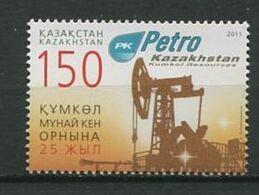 271 - KAZAKHSTAN 2011 - Yvert 633 - Pompe Puits Petrole - Neuf ** (MNH) Sans Trace De Charniere - Kazajstán