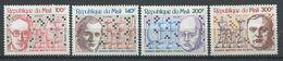 271 - MALI 1979 - Yvert A 366/69 - Echecs - Neuf ** (MNH) Sans Trace De Charniere - Mali (1959-...)