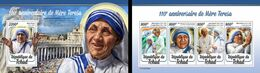 Tchad 2020, Mother Teresa, Pope J. Paul II, 4val In BF+BF - Mother Teresa