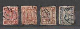 Minarets 1933 - Maldives (1965-...)