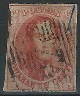 KK-/-410.- N° 12,  Obl. , SANS FILIGRANE  -  Cote 90.00 €  - 2eme CHOIX -  IMAGE DU VERSO SUR DEMANDE - 1858-1862 Medallions (9/12)