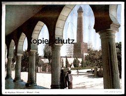 ÄLTERE POSTKARTE AL-HADBAA MINARET MOSUL Versilbert Silver Plated Silber Iraq Mossoul Cpa Postcard AK Ansichtskarte - Iraq