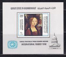 Quaiti, Hadramaut, 1967, Arts, Painting, Leonardo Da Vinci, SHEET, MNH** - Non Classificati