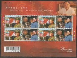 2004 HONG KONG - DENG XIAOPING SHEETLET - Unused Stamps