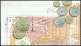 2004 HONG KONG  CURRENCY MS - Unused Stamps