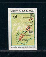 Vietnam Viet Nam MNH Imperf Stamp 1986 : 600th Birth Anniversary Of Le Loi / Horse (Ms487) - Vietnam