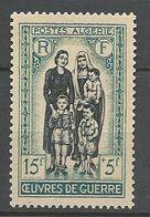 ALGERIE N° 330 NEUF** LUXE SANS CHARNIERE  / MNH - Algeria (1924-1962)