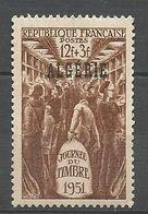 ALGERIE N° 287 NEUF** LUXE SANS CHARNIERE  / MNH - Algeria (1924-1962)