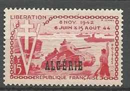 ALGERIE N° 312 NEUF** LUXE SANS CHARNIERE  / MNH - Algeria (1924-1962)