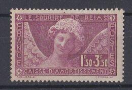 FRANCE   Y&T N ° 256    NEUF**  Valeur 160.00 Euros - France