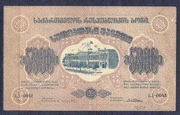 Georgia  - 1921 -  5000 Maneti ..  ..P15c,...Russia  PS762c..VF - Georgien