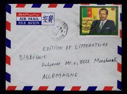 11th Anniv De La Republique Unie CAMEROUN Flags Drapeaux Célébrités Preidents Politics Gc5037 - Covers