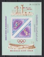 HADHRAMAUT 1968, Mi# Bl 24B, CV €70, Sport, Olympics Mexico, MLH - Verano 1968: México