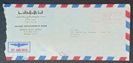 FD2 - Saudi Arabia ISLAMIC DEVELOPMENT BANK Jeddah Airmail Cover METRIC Cancel 1,50 Rs To Magazine Al-Aan Cyprus - Arabia Saudita