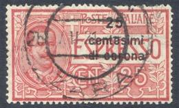 1921 DALMAZIA ESPRESSO N.1 USATO CENTRATO - USED VERY FINE CENTERED - Dalmazia