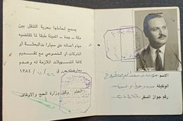 FD2 - Saudi Arabia 1965 Hajj ID Card Rare - Arabia Saudita