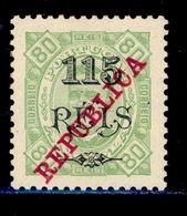 ! ! Angola - 1915 King Carlos 115 R (Perf. 11 3/4) - Af. 182b - MH - Angola