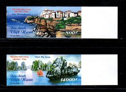 Vietnam Viet Nam MNH IMperf Stamps 2008 : Join Issue With France / Landscape / Ha Long Bay (Ms974) - Vietnam
