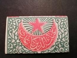 Liban Lebanon Ottoman  Beirut 100 Papiers Cigarettes A Roule  Ghazi Rare Depuis 1898 - Sigarettenhouders
