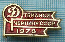 USSR / Badge / Soviet Union / Georgia. Football. Dinamo Tbilisi Is The Champion. 1978. - Fútbol
