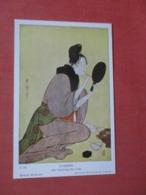 Utamaro  Girl Paining Ger Lips    Ref 4282 - Asien