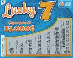 LUXEMBOURG / BILLET DE LOTERIE NATIONALE / RASPADINHA LUCKY 7 - Biglietti Della Lotteria
