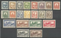 TUNISIE  N° 161 à 180 NEUF* TRACE DE CHARNIERE / MH - Tunisie (1888-1955)