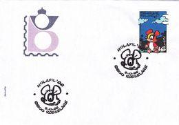 B01-177 2663 BD FDC Rare Chlorophyl Chlorophylle Macherot Raymond 5-10-1996 8800 Roeselare €7 - Maximum Cards