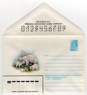 COVER USSR 1979 POLAR BEAR FAUNA #79-749 - 1970-79