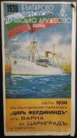 Bulgaria 1938 Steamship Tzar Ferdinand From Varna To Tsargrad (Constantinople) Vintage Brochure - Europe
