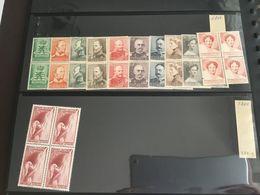 Luxembourg Blocs De 4 Neufs Très Propre Xx 1939 & 1940 - Luxembourg