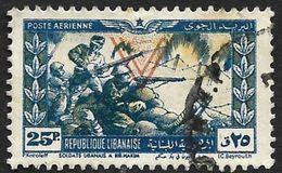 LIBAN  1946 -  PA 3  -   Oblitéré - Liban