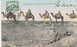 EGYPTE  PORT SAID  CARTE POUR LA FRANCE 1912 - 1866-1914 Khedivato Di Egitto